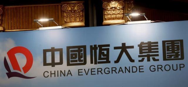 China Evergrande slumps as investor worries deepen