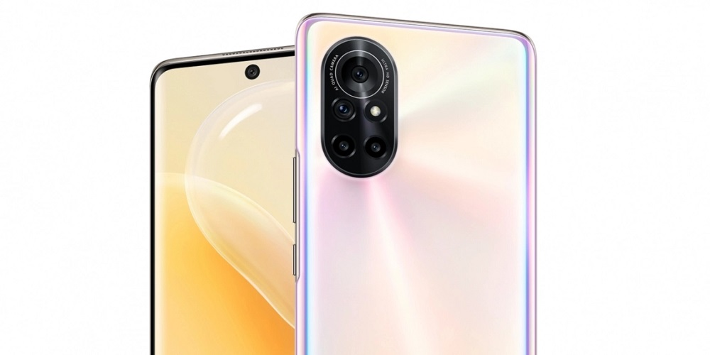 Nova 8: Huawei Malaysia's new mid-range phone lacks 5G and it's priced at RM1,899