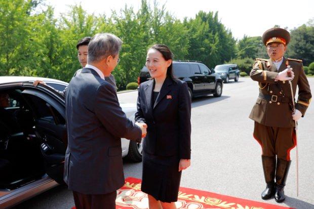 Kim Jong Un's Sister Gets Post At Top North Korean Body